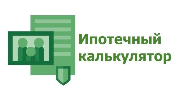 вбрр банк официальный сайт калькулятор кредита взять займ на карту онлайн на карту 40000