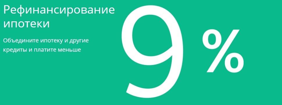 восточный банк кредитная карта рассчитать