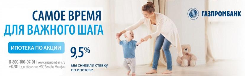 Кредит на карту онлайн в Украине Взять деньги