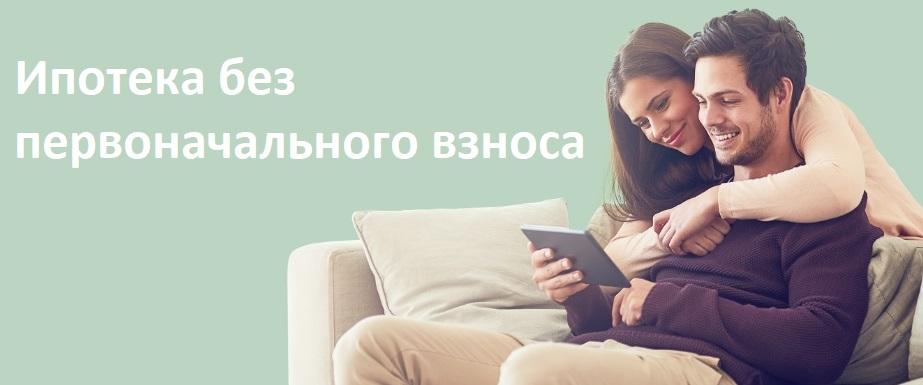 Оформить кредит в сбербанке под залог