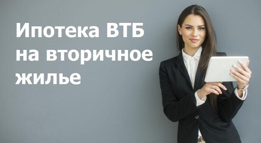 кредит за откат без предоплаты в санкт-петербурге связь банк
