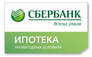 Ипотека в ВТБ: онлайн калькулятор, условия в 2020 году